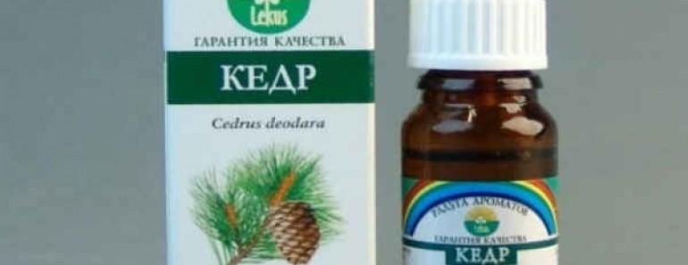 эфирное масло кедра свойства применение