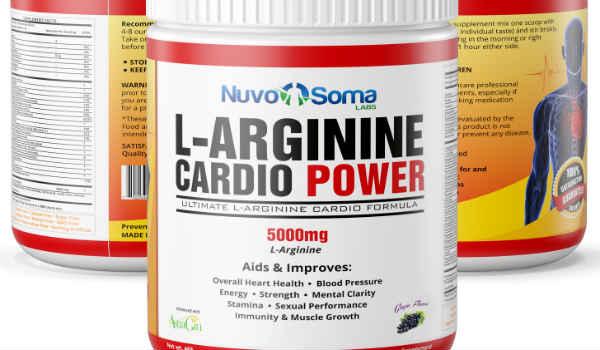 аргинин-вред