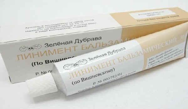 мазь вишневского в гинекологии-применение