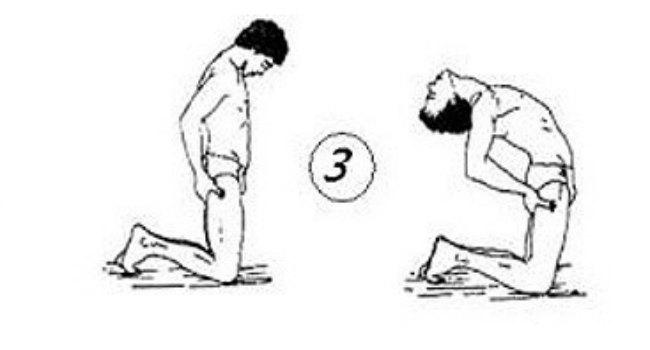 гимнастика тибетских монахов-упражнение 3