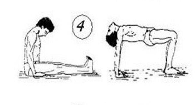гимнастика тибетских монахов-упражнение 4