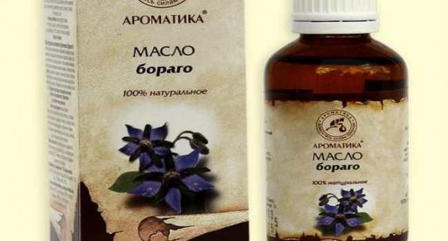 масло бораго-применение
