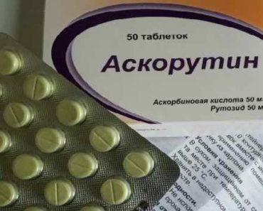 аскорутин-от чего помогает