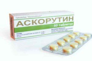 аскорутин при беременности-показания к применению