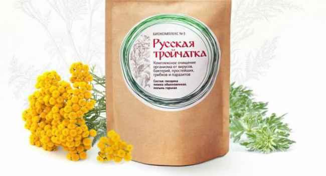 русская тройчатка от паразитов купить