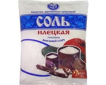 соль илецкая-свойства-применение
