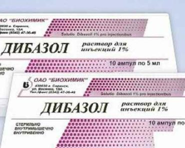 дибазол-инструкция по применению-противопоказания