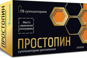 простипин-инструкция по применению