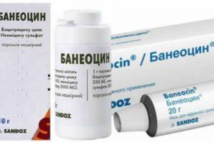 банеоцин-инструкция по применению